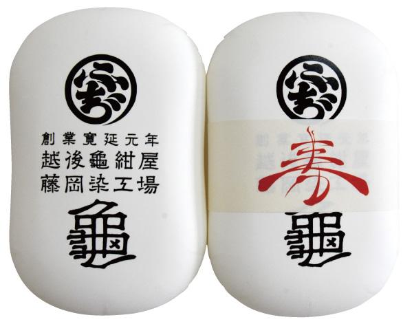 卵型パッケージ 【松】